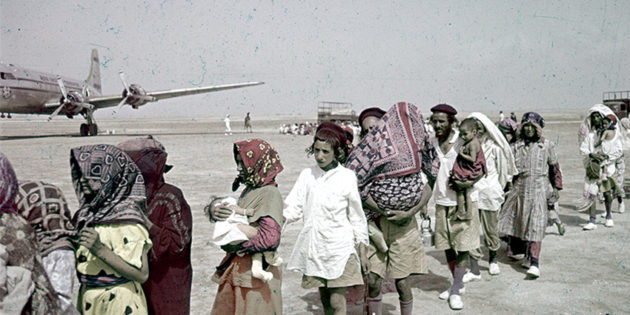 March 10, 1951 Jewish Refugees from Arab Countries – Iraq