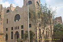 Synagogue, Cairo
