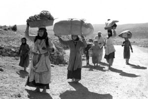 April 3, 1948 ARAB HIGHER COMMITTEE AND REFUGEES FLEEING