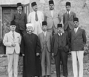 March 25, 1946 Arab Higher Committee to Anglo-American Committee of Inquiry