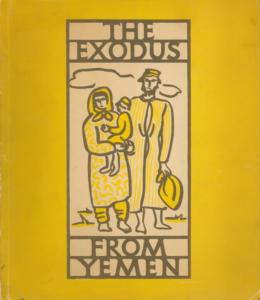 The Exodus from Yemen