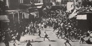 Arab Riots in Jerusalem 1948