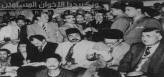1937 Al-Banna Publisher of The Newspaper al-Nadher