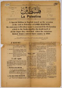 Arab Newspaper La Palestine 1
