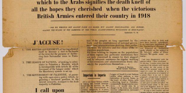 March 25, 1925  Arab Newspaper La Palestine