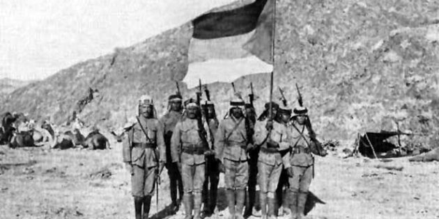 October 1923 Arab Leaders Reject an Arab Agency