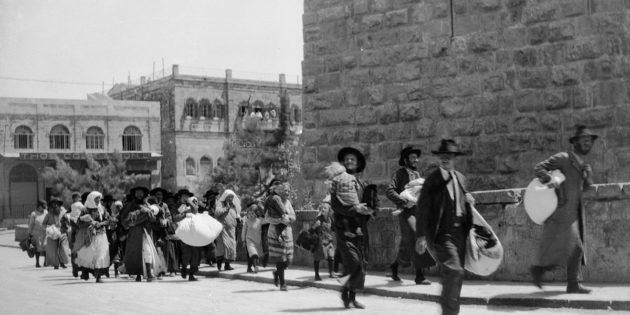 September 1st, 1929 Sir John Chancellor, High Commissioner of Palestine Mandate's Proclamation