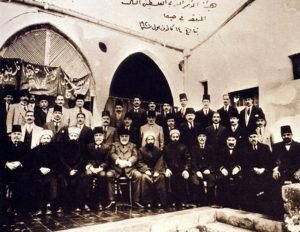 Third Palestinian Arab Conference Haifa