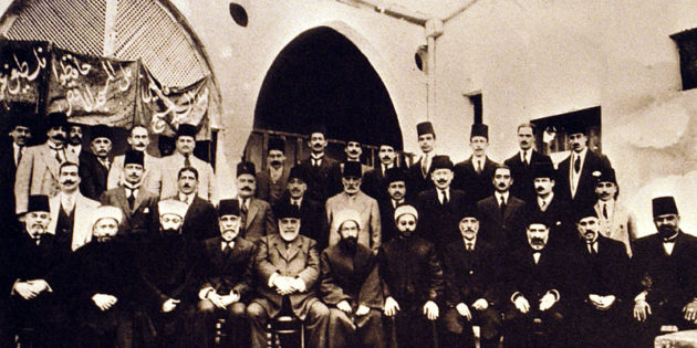 December 1920 Third Palestinian Arab Conference-Haifa