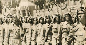 1905 Negib Azouri