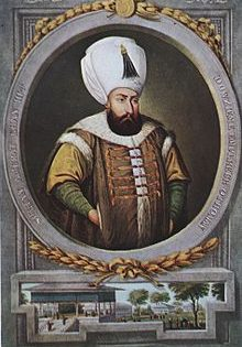 1579 Ottoman Sultan Murad III