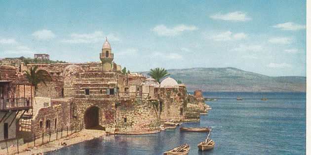 1640 The city of Tiberias is destroyed by an earthquake