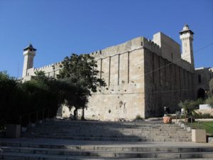 Cave of the Patriarchs, Hebron