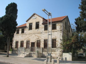 Oliphant House Haifa