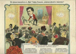 Houdini in Russia