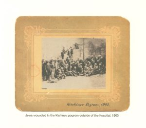 Jews wounded in the Kishinev Pogrom outside the Hospital 1903