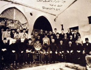 Pasha Aref Dajani front 5th from left -Third Palestinian National Congress.