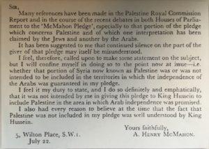 McMahon Letter