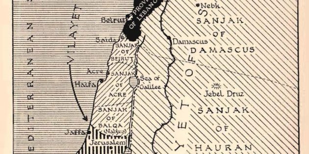1916 The Ottoman Empire and Palestine (i.e. there is no Palestine)