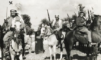 March 1, 1938 Murder by Arab Terrorists