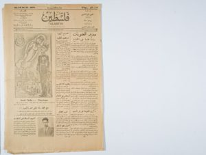 Falastin Newspaper