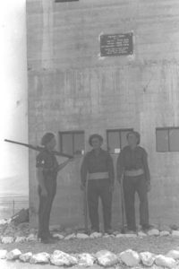 Police Standing Guard at Watch Tower Kibbutz Tel Amal