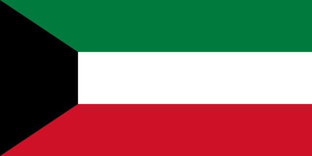 November 9, 2015 Kuwait discriminated against Israelis