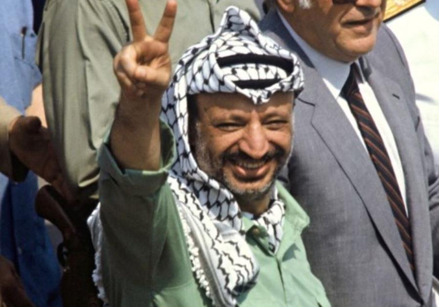 yasser arafat in the move toward a A senior aide to plo chairman yasser arafat, on the preparations to move the organization's headquarters from tunis to gaza (yediot aharonot, 12 july 1994)  we are all seekers of martyrdom in the path of truth and right toward jerusalem, the capital of the state of palestine  yasser arafat, in a speech to the palestinian legislative.
