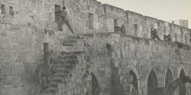 May 27, 1948 Havoc and Destruction in the Old City of Jerusalem