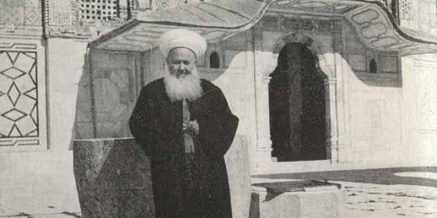 April 8, 1948 Interview with Sheikh Ismail el Ansary