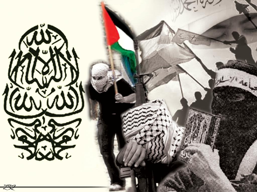 Islamic State Jihad Wallpaper