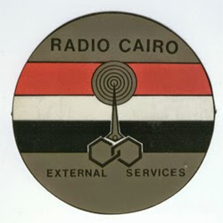 December 17, 1956 Official Broadcast on Radio Cairo