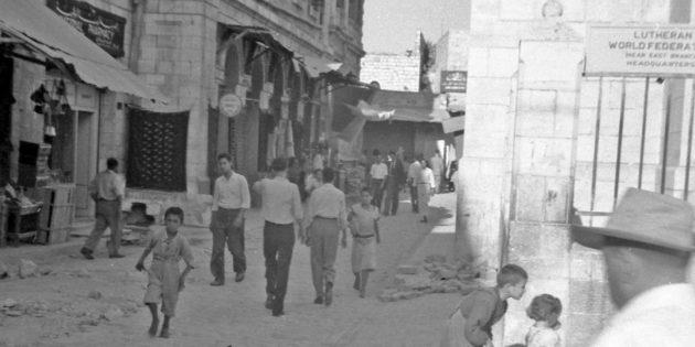 June 7, 1953 Terror in Southern Jerusalem
