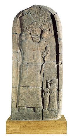Stele of Esarhaddon.jpg