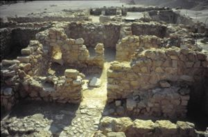 Building Complex at Qumran