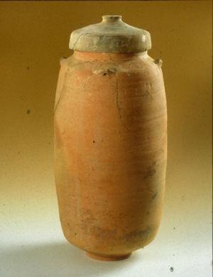 Scrolls Jar