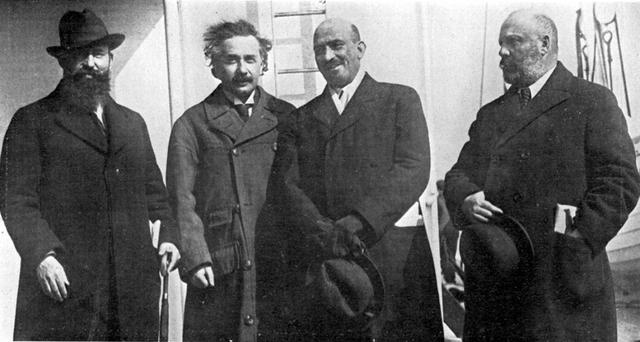 Albert Einstein WZO.jpg