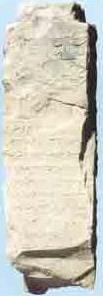 Aramaic Stelae, 5th century BCE