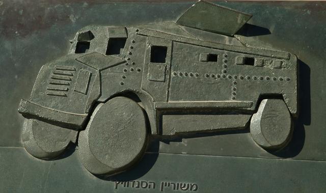 Armored Vehicle.JPG