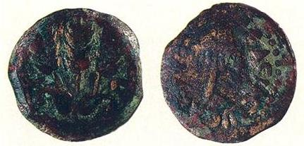 Caiaphas Burial Coins.jpg