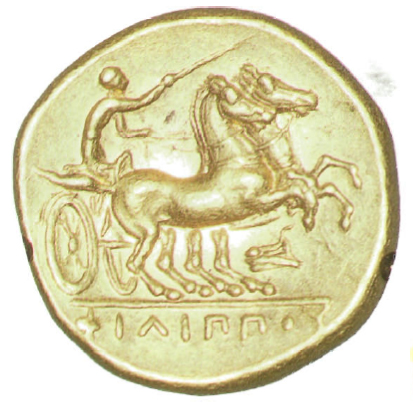 Coin of Philip of Macedon.jpg