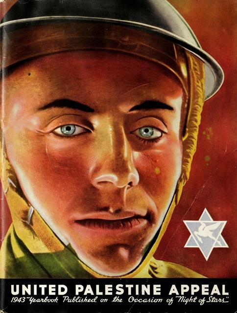 Cover of United Palestine Appeal Yearbook.JPG