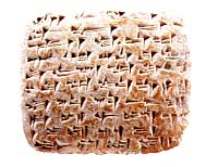 Cuneiform Tablets from Hazor.jpg