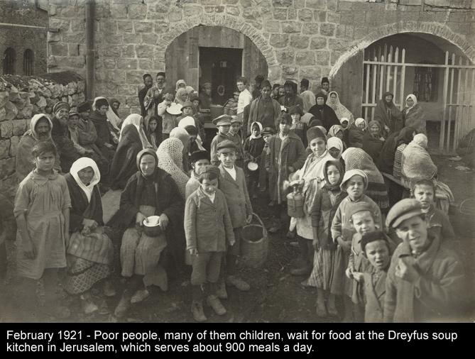 Dreyfus Soup Kitchen.JPG