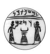 Edomite Seal 2.jpg