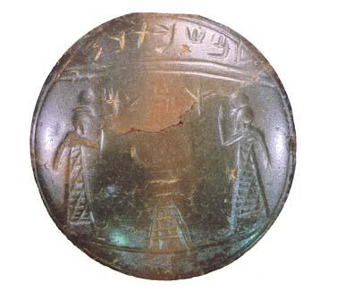 Edomite Seal 3.jpg