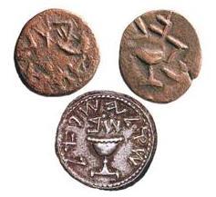 Gamla Coins.jpg