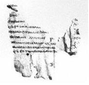Greek Minor Prophets Scroll.jpg