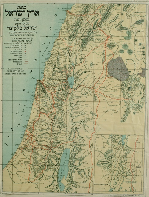 Hebrew Map.JPG