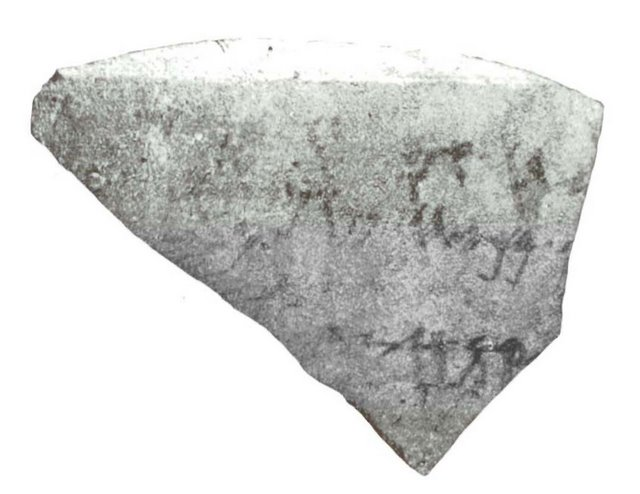 Hebrew Ostracon.jpg
